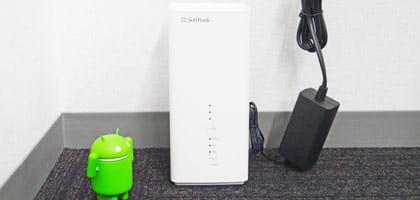 【開封の儀】新生活にぴったり!話題の「SoftBank Air」をチェック