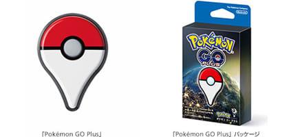 本日より!ソフトバンク、「Pokémon GO Plus」の販売スタート