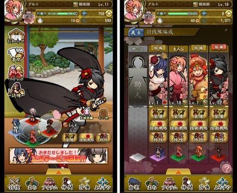 うつしよの帳-和風オンラインRPG-:小烏丸も童子切まで進化できるのかな?