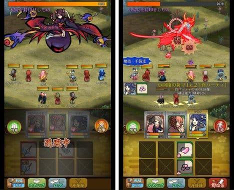 うつしよの帳-和風オンラインRPG-:レイド戦は最大5チーム参加可能。センターの3チームと交代しながら戦っていこう