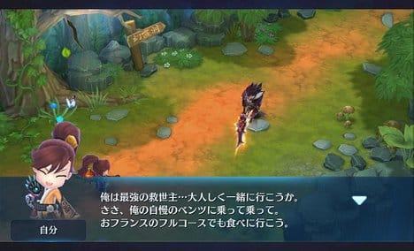 幻霊物語~爆裂三国バトル~:え?なんて?