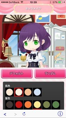 エルプリ!キラキラ輝く宝石の精霊育成ゲーム:性格まで決められるのは驚き。