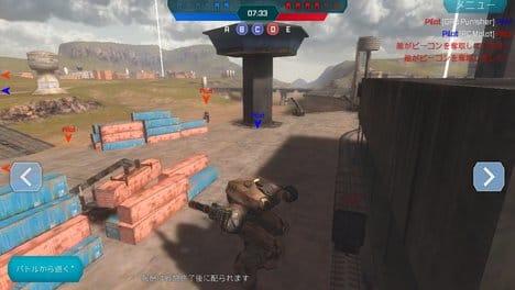 War Robots:ポイント3