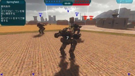 War Robots:真上に伸びる白いビームがビーコンだ。一定時間近づくだけで、自分の陣地にできる。