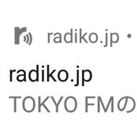 【FAQ】格安スマホなのですが『radiko』はどれくらいパ...