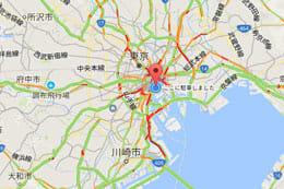 『Googleマップ』で駐車場の場所をメモできる