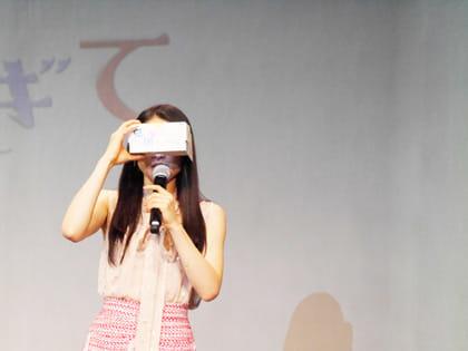 VRを体験した土屋太鳳さん