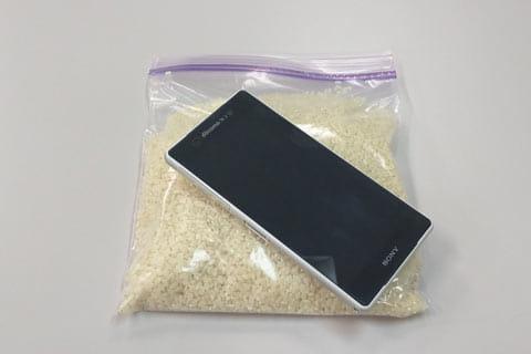 ジップロックに生米とスマホを入れて封して放置