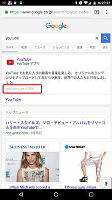 下にある小さなテキストリンクをタップすると『Chrome』で『YouTube』を開ける