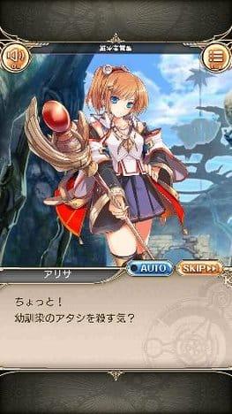 神姫PROJECT A:ポイント1