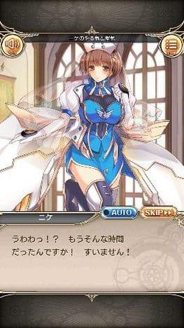 神姫PROJECT A:ポイント5