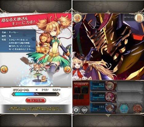 神姫PROJECT A:どの娘がお気に入り?