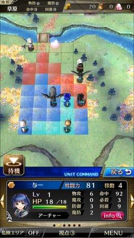 ファントム オブ キル:ユニットを1体だけ突出させてしまうと、敵のいい的になってしまう…。