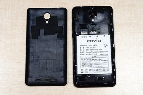 背面カバーは外せます。バッテリーも交換可能。容量2200mAh