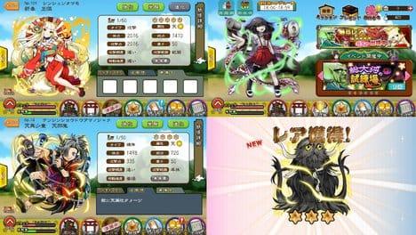 妖怪大合戦:▲かわいい狐っ子に花子さん、ショタに黒ムックまで!