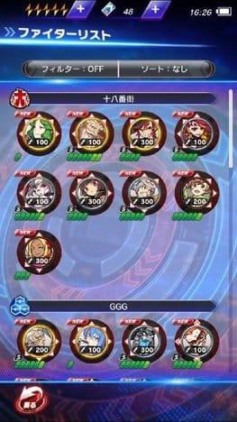 ファイトリーグ - Fight League:ポイント7