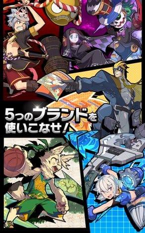 ファイトリーグ - Fight League:ポイント8