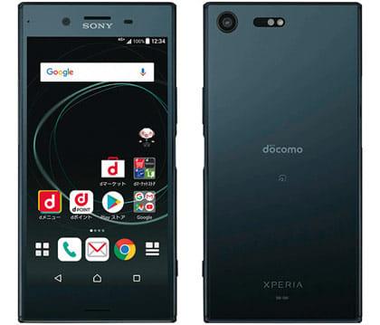Xperia™ XZ Premium SO-04J