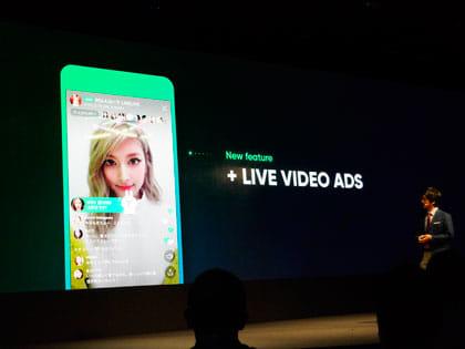 収益化にも着目した「LIVE Video Ad」
