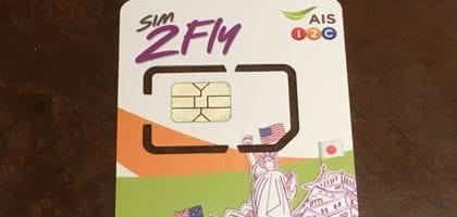 出国前に設定できる安心プリペイドSIMカード。台湾でリーズナブルに通信できるタイのSIMカードを使ってみた