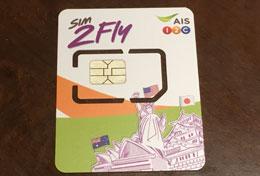 台湾でリーズナブルに通信できるタイのSIMカードを使ってみた