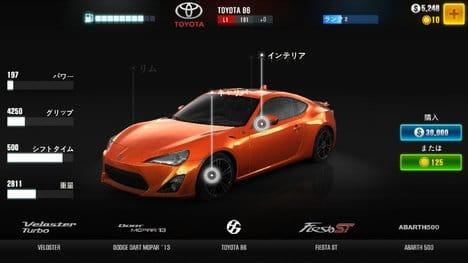 CSR Racing 2:資金を貯めて新たな車種を入手しよう。