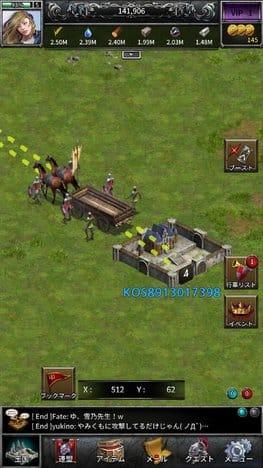 KOS - Kings of Sanctuary:盗賊すら討伐できないので、資源を集めに行ってみた。もちろんブーストは解除された。