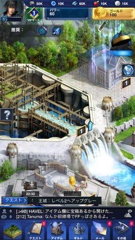 ファイナルファンタジー15: 新たなる王国 (Final Fantasy XV):ポイント3