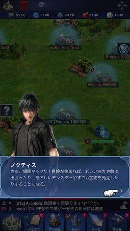 ファイナルファンタジー15: 新たなる王国 (Final Fantasy XV):序盤以降の戦い方がみんな詰まるところなんじゃないだろうか。