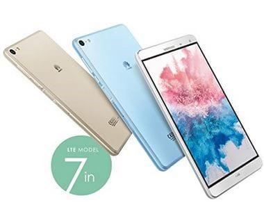 Huawei 7型 タブレットパソコンMediaPad T2 7.0 Pro ホワイト