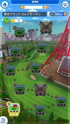 みんゴル:東京をイメージしたコース