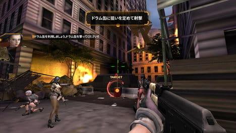 GUNFIRE(ガンファイア):ポイント3