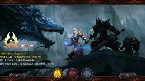 ドラゴンレボルト(Dragon Revolt):ポイント1