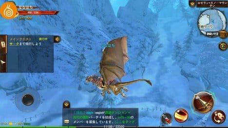 ドラゴンレボルト(Dragon Revolt):ポイント2