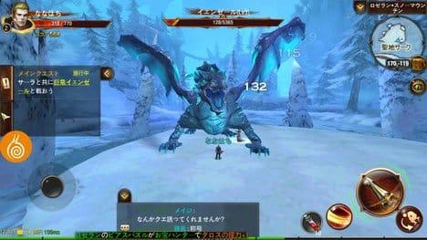 ドラゴンレボルト(Dragon Revolt):ポイント4