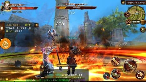 ドラゴンレボルト(Dragon Revolt):ポイント5