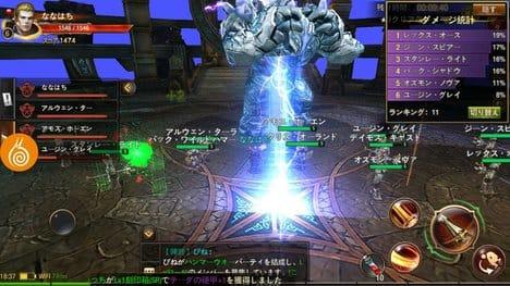 ドラゴンレボルト(Dragon Revolt):ポイント6