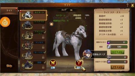 ドラゴンレボルト(Dragon Revolt):ポイント8