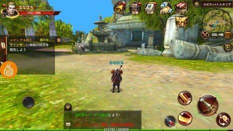 ドラゴンレボルト(Dragon Revolt):画面左にあるクエストウィンドウをタップして進もう。