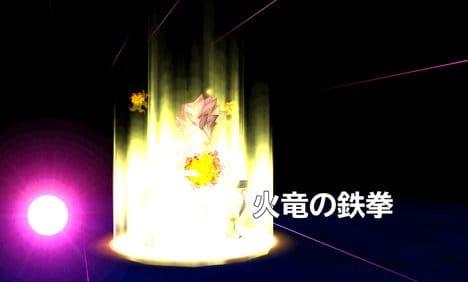 フェアリーテイル 極・魔法乱舞:ポイント3