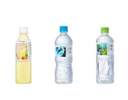 「ファミリーマートコレクションフルーツミックス500ml」か「ファミマの天然水555ml(新潟県 津南/宮崎県 霧島)」