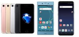 iPhone 7が15,552円に値下げ!Xperia XZs、Galaxy S8+もお買い得