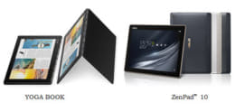 IIJ、「YOGA BOOK」などタブレット4機種とWi-Fiルータ3機種を発売