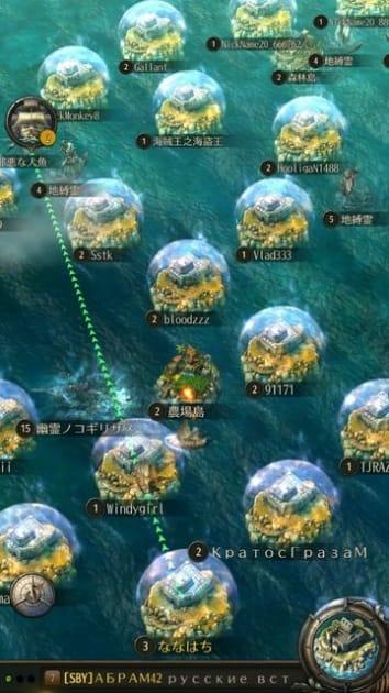 パイレーツ・オブ・カリビアン:大海の覇者:ポイント3