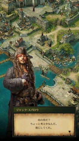 パイレーツ・オブ・カリビアン:大海の覇者:映画のキャラクターが数多く登場する。