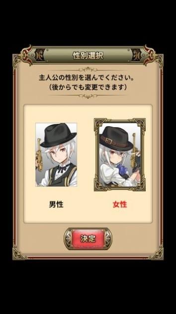 プリンセス・プリンシパル GAME OF MISSION:ポイント2