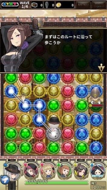 プリンセス・プリンシパル GAME OF MISSION:ポイント3