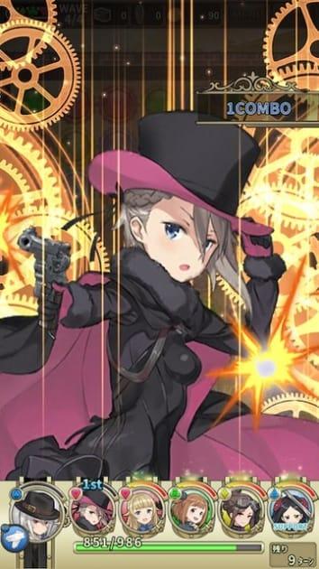 プリンセス・プリンシパル GAME OF MISSION:ポイント4