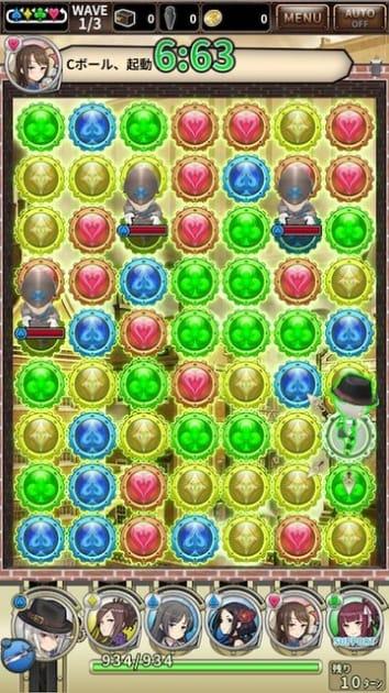 プリンセス・プリンシパル GAME OF MISSION:ポイント5