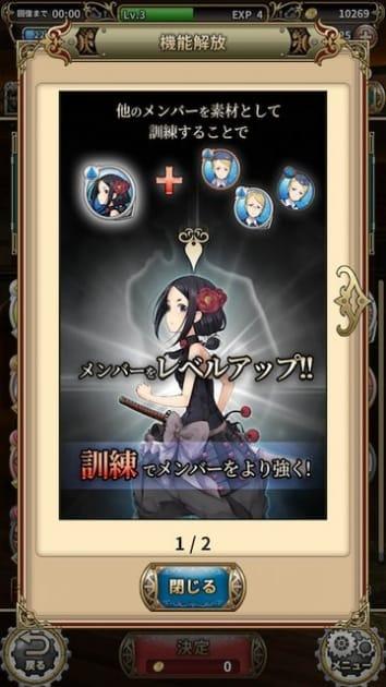 プリンセス・プリンシパル GAME OF MISSION:ポイント7
